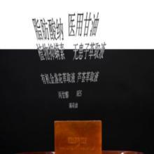 供应淘宝手工皂销量排行麦其诺纯螨净批发