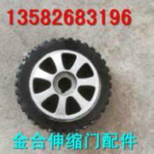 供应用于配件的电动伸缩门行走轮