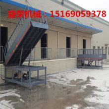 供应猪厂专用卸猪台装猪台价格