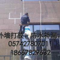 宁波金马公司提供外墙防水服务工程