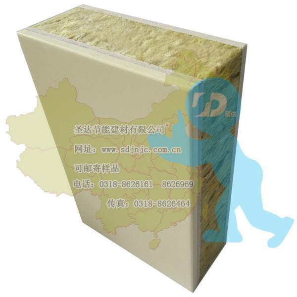 供应SD氟碳岩棉保温装饰板