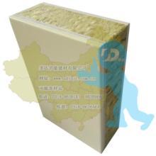 SD氟碳岩棉保温装饰板价格表
