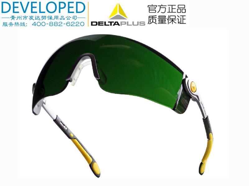 青州代尔塔101012电焊眼镜防防护眼镜弖