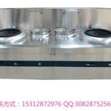 供应江苏神工燃煤双眼炒灶SG-Q50S