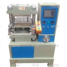 供应橡胶制品硫化机 橡胶成型硫化机