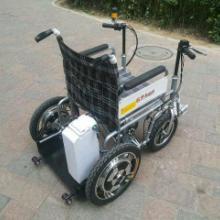 供应悍马折叠电动轮椅2300元包邮