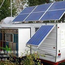 供应齐齐哈尔太阳能发电机组设备