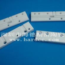 供应氧化锆陶瓷导向板导向块批发