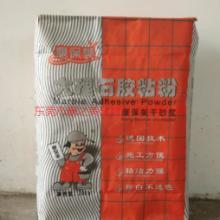 康保美大理石胶粘粉抛光砖粘结剂,抛光砖粘结剂报价,抛光砖粘结剂厂图片