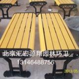 园林座椅北京园林座椅订做园林座椅订做厂家园林座椅批发订做座椅,北京哪里有公园座椅批发,生产厂家