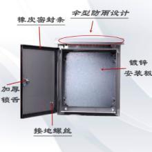 供应户外防雨箱不锈钢户外配电箱防雨电控制柜开关安防挂箱400-300200批发