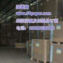 成都市工业用纸批发成都市工业用纸厂家成都市工业用纸公司