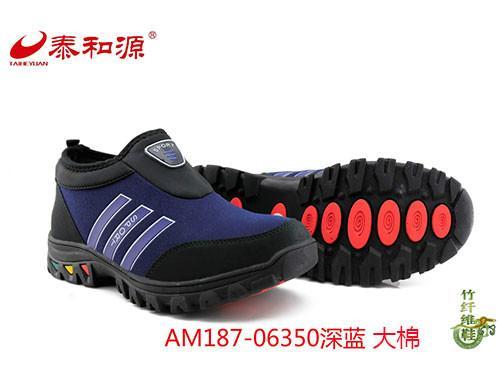 供应北京老布鞋品牌童鞋丨老北京布鞋品牌