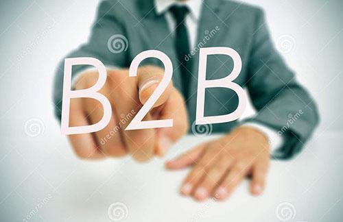 为什么B2B平台需要完成交易加金融的闭环