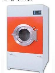 15kg工业烘干机供应商图片
